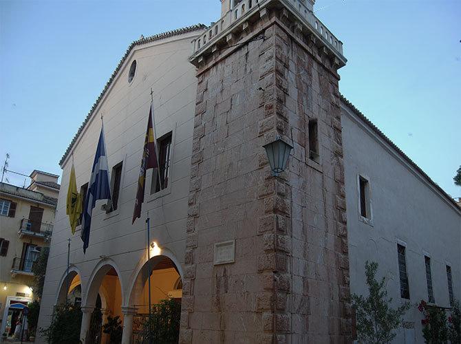 Que Diriez-vous D'un Tour A Νafplio, Ville Historique
