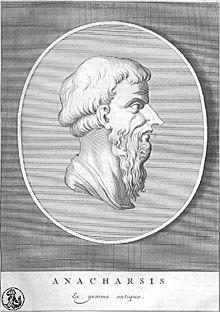 Citation grecque du mois