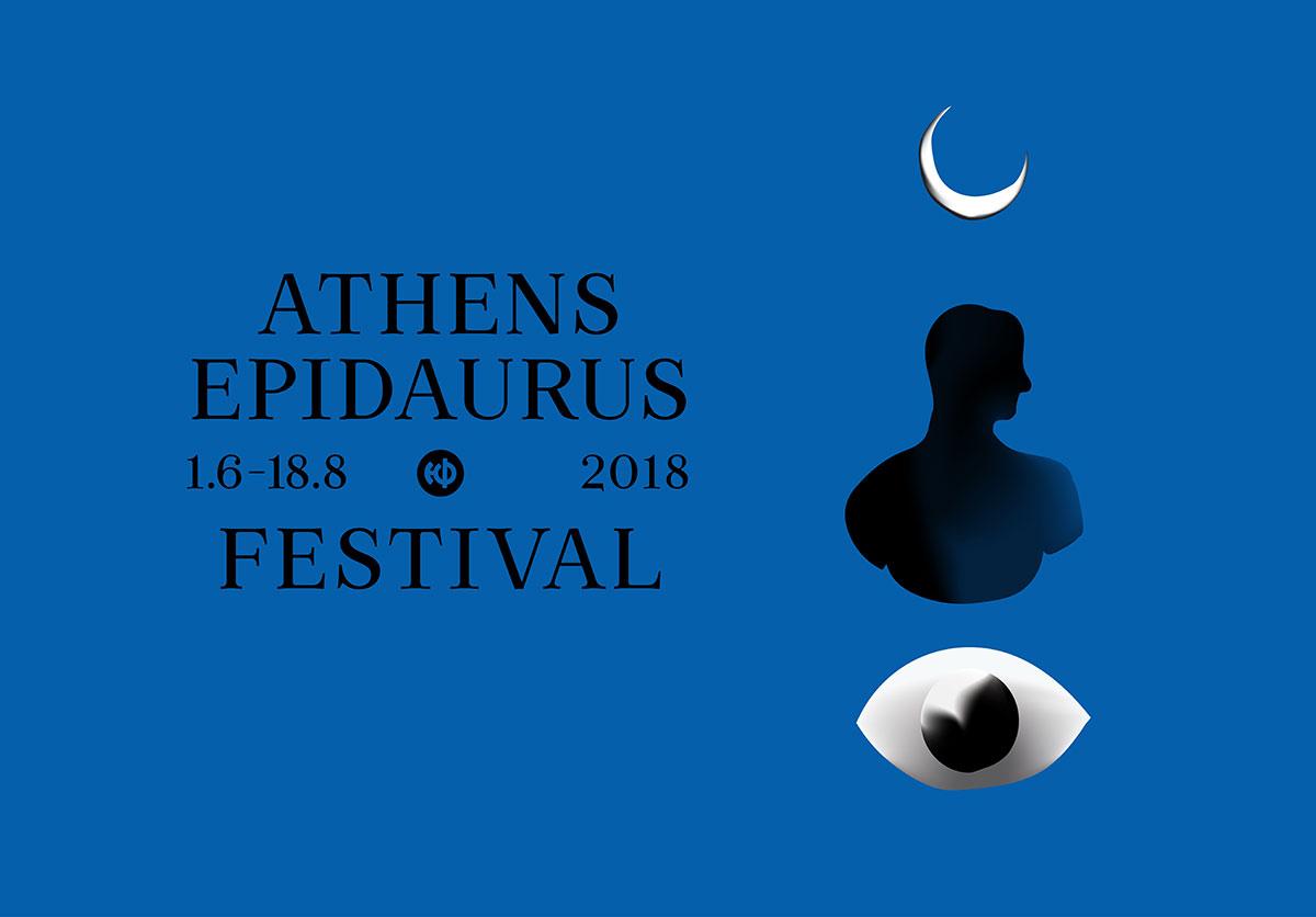 Festival Athènes & Epidaure 2018